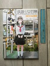 Artbook - Railway / Girls and Scenery Pictorial Book