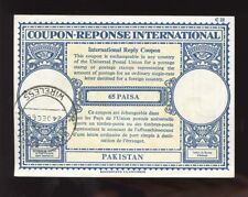 PAKISTAN 1965 INT.REPLY COUPON...WIRELESS POSTMARK
