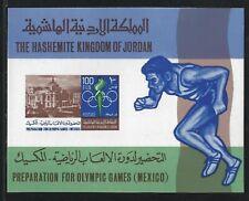 1967 Jordan Scott #538F - 100f Imperf Mexico City Olympic Games Souv Sheet - MNH