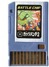 Mega Man Gutz Punch 2 Battle Chip [Japanese Works with American PET]