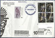 UAE 2013 FDC POSTAL USED AIRMAIL REGISTERED TO PAKISTAN 10TH DUBAI INTERNATIONAL