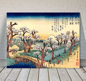 "Beautiful Japanese Art ~ CANVAS PRINT 16x12"" ~ Hiroshige Sunset Glow Koganie"