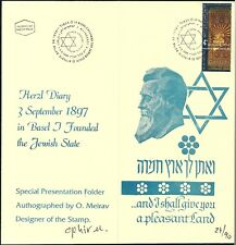 ISRAEL 1997 Stamps ARTIST SIGNED Folder FIRST ZIONIST CONGRESS  HERZL DIARY  XF