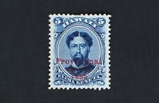 Hawaii 5c Elima Keneta Provisional Govt. 1893 Overprint Scott #H58 Mint NG