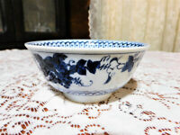 "Vintage 6"" Asian Blue/White Rice/Soup/Cereal Bowl W/Grapes, Leaves & Border"
