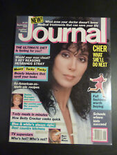 LADIES' HOME JOURNAL Magazine Sep 1988 CHER, Debbie REYNOLDS, Mary Tyler MOORE