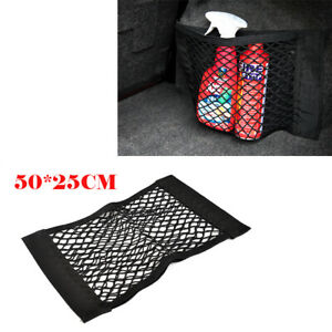 Car Back Rear Trunk Seat Elastic String Net Mesh Storage Bag Pocket Cage 50*25