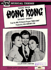 HONG KONG Music Sheet-EVANS' THEME-LIONEL NEWMAN-ROD TAYLOR-1961-TV Program-ABC