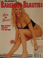 Playboy's Barefoot Beauties December 1999 | Mysti Sherwood      #3646