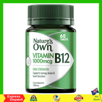 High Strength Vitamin B12 1000mcg - Supports Nervous System 60 tablets - NEW AU