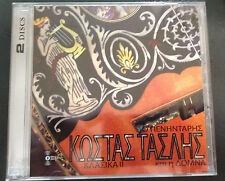 Kostas Taslis; Classics 2 CD 2013, 2 Discs (Greek Folk, Vocal & Instrumental)