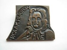 Rare old vintage made in Russia pin badge - Isaac Newton