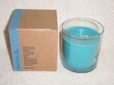Partylite Sea Breeze & Olive Escential Jar - Retired
