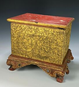 Antique Burmese Carved Wood Covered Box with Gilt