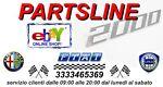 partsline2000