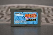 NARUTO KONOHA SENKI GAME BOY ADVANCE JAP JP JPN GBA GAMEBOY COMBINED SHIPPING
