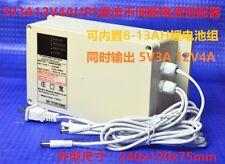 12V-4A/5V-3A Power Supply battery Backup UPS Uninterruptible Security DC