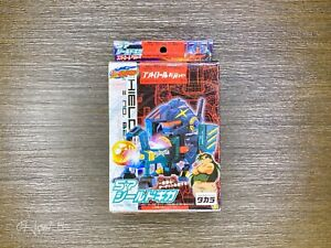 Battle B-Daman Zero 2 - Shield Giga 57 Takara Tomy