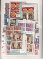 ITALY VATICAN CITY 2 PACKED PAGES MNH U/M MULTIPLES #2 COLLECTION LOT