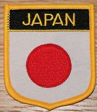 JAPAN Japanese Shield Country Flag Embroidered PATCH Badge P1