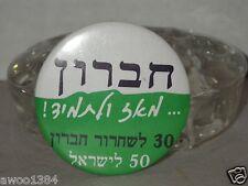 Green & White Hebrew Jewish Vintage Button Pin
