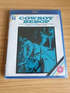 Cowboy Bebop : Complete Blu Ray Collection - Brand New and Sealed Anime UK