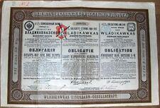 Russian Loan Vladikavkaz-Wladicaucase Railroad, 1912 231.5 Rubles bond + coupons
