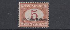 1920 SOMALIA ITALIIA  C.5 SEGNATASSE DOPPIA SOVRASTAMPA SS. 23a con certificato