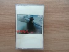 Faye Wong 王菲 玩具 Rare Korea Cassette Tape SEALED NEW