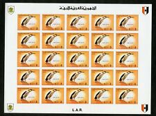 LIBYA BIRDS SCOTT#607/11 IMPERF SET OF SHEETS OF 25 EACH IMPERFORATED MINT NH