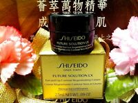 ☾1 BOX☽Shiseido Future Solution☾LX Eye & Lip☽Contour Regenerating Cream☾2.5ml☽
