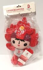 Beijing 2008 Olympics Red Huanhuan Olympic Flame Fuwa Friendlies New in Package