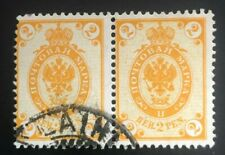 1901, Finland 2 P yellow pair Russian Coat of Arms Error, Variety / CTO
