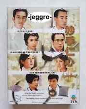 Hong Kong TVB Drama DVD Healing Hands 3 III 妙手仁心 3 (2005) ENG SUB All Region
