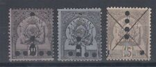 TUNISIA 1888 POSTAGE DUE PERFINS (x3) (ID:895/D42775)