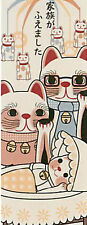 Japanese traditional towel GAZE Maneki neko HAPPY CAT NEW Family MADE IN JAPAN