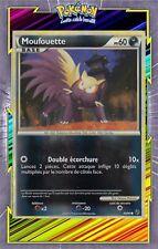 🌈Moufouette Reverse - HS04:Indomptable - 69/90 - Carte Pokemon Neuve Française