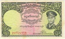 Birmanie Burma  1 Kyat 1958 uncirculated  stappled print