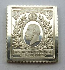 East Africa and Uganda 500 Rupees Stamp 1912 - 1918 Silver Proof (Τ14,1)