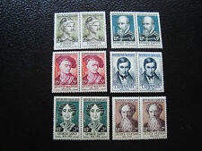 FRANCE - timbre yvert et tellier n° 1108 a 1113 x2 n** (A19) stamp french