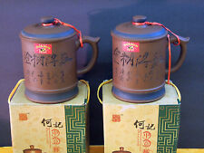2 Chinese Authentic Genuine Yixing Zisha Purple Clay Sand Tea Cup Coffee Mug NIB