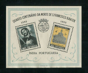 Portuguese India Portugal 1952 BLOCK #3 S. Francisco Xavier MH NO GUM, FVF