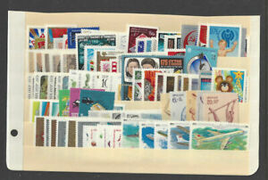 1979  Russia Stamp Year Set- Mint NH 72 Stamps + 8 SS