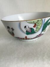 Vintage Chinese  rice noodle bowl porcelain hand-painted gold trim vintage 4.5""