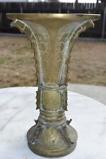 """Antique Chinese Bronze  Fu Vase or Ceremonial Drinking Cup - 11.5"""" Tall"""