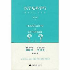 medicine is the science you: Medical Humanities Dialogue by Wang Yi Fang
