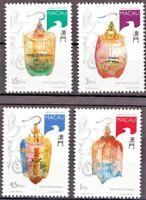 Macau Macao 1996, China Cages for Birds , Stamp set MNH