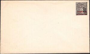 EL SALVADOR, 1897. Envelope H&G 67, Mint