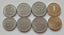 [RU145] Russia 2017 set of coins 1 2 5 10 roubles Moscow UNC new obverse