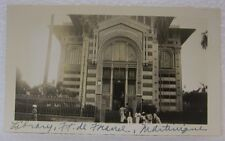 1937 VIRGIN ISLANDS LIBRARY AT FT-DE-FRANCE  MARTINIQUE S.S. ROTTERDAM PHOTO